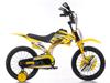 Children bicycle kid 4 wheel bike toy / kid police bike cool 16 inch / yellow bicycle for kids