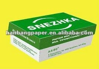 All kinds of A4 White Cleanroom Used Copy Paper