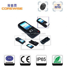 China Supplier/Manufacture(Factory)Corewise pos with Good Quality and Best Price RFID/Fingerprinter/restaurant pos terminal