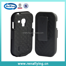 wholesale alibaba shockproof case for samsung galaxy s3 mini
