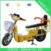 cheap motorcycle electric reverse gear