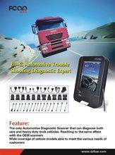 Universal Car Diagnostic tools FCAR F3 series F3-G for petrol Car + Heavy Duty truck diagnose equipment