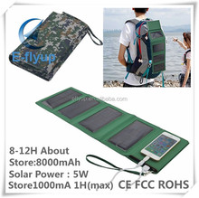 5W 5V 1A Outdoor foldable solar charger panel, environmental protection foldable mobile phone solar charger