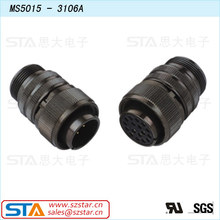 Brand military connector JAE,KUKONG,Amphenol replacement cable connector