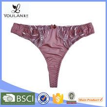Japanese Sexy Underwear Lingerie for Sex Girls