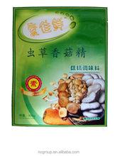 500g Granulated Cordyceps Mushroom Seasoning instead of granulated chicken flavor