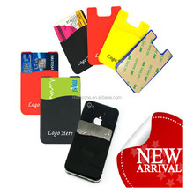 Popular gift fashion moblie accessaries personalize printed adhesive mobile pocket/phone wallet,silicon back phone pouch factory