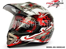 Top Quality Motorcross Helmet ECE Approved Helmet