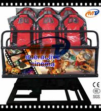 amusement park 3d 4d 5d 6d 7d 9d cinema 12D simulator