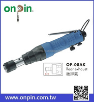 OP-08AK Can Change Chuck Size Pneumatic Tools / Air Tapping