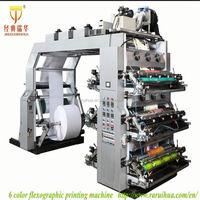 GYT6 color flex printing machine flexo printing machine flexographic printers flexo printing press