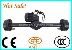 48V 850W auto rickshaw price with DC brushless rear axle motor CE approved,differential motor with gearbox and rear axle,amthi