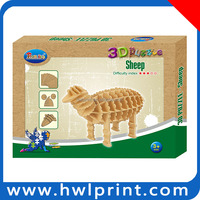 3D sheep diy model puzzle toy with colour box 3D sheep