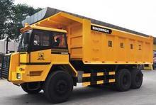 GKP80G Off-highway Mine Wagon Tremie