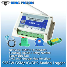 GSM GPRS Analog logger with PC software system, monitor temperature, oil flow, humidity, current, voltage, oil level sensor