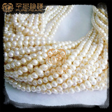 kid jewelry beads half pearl