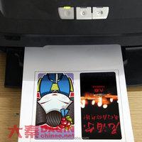 designing sticker DIY making mobile phone waterproof skin for any brand mobile