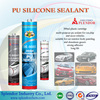 PU Foam Sealants SP-7002