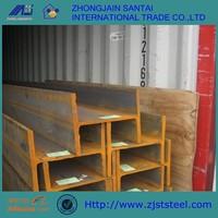 Q235B, Q345B, SS400, A36, A572, A992 Gr50, S235JRG2 hot rolled h shape steel structure column beam, steel h-beam