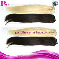 8 pieces full set clip in hair extensions for children,softy sexy virgin indian clip in hair extensin