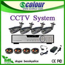 waterproof cctv camera kit,,4ch nvr kit security camera system