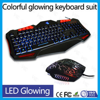 VMT-08 Coloful Glowing backlight Ergonomic Gaming Wired Keyboard and Mouse Sets