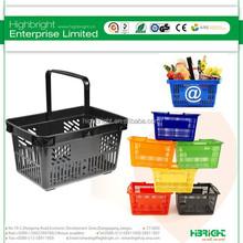 plastic shop hand basket for supermarket