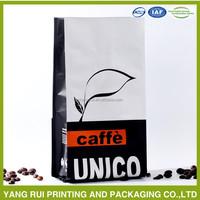 Customized flat bottom plastic coffee bags green coffee