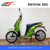 350W cheap 48v electric scooter battery charger with EEC