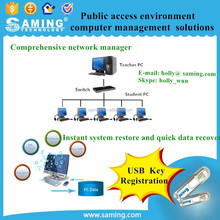 SAMING PMC computer management software/ easy for administrator to conduct network management/ convenient for instructor to cond