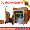 Hot Stamping Auto Flatbed Die Cutting Machine