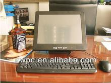 awpc Intel Atom D2500 1.86Ghz 1024 x 768 LCD Screen all in one pc computer