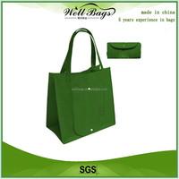Eco non woven folding bag,foldable bag,non woven bag