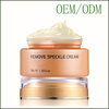 Skin Care Herbage Essence Speckle Removing Cream