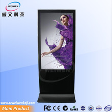 55inch wifi network 3d lcd tv ad player