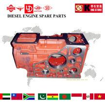 R175 S195 S1100 S1110 ZH1125 ZH1130 diesel engine cylinder block