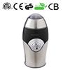 2015 hot sale electric coffee grinder