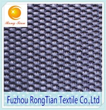 2015 new arrival knitted bird eye double side mesh fabric for compound materials