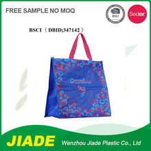 BSCI Factory audit DBID(347142)Euro shopping bag.woven fabric bag.Environment friendly bags