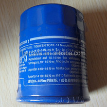 genuine hepa oil filter for auto parts 26300-2y500