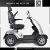 wheelchair Egypt BRI-S05 ce2012 new kick scooter for kids