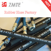 R15 2015 New Product flexible hydraulic rubber hose