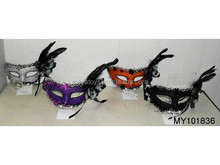 Simple design masquerade party mask with feather kids masquerade masks purple masquerade masks