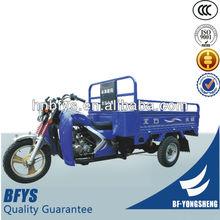 china trike chopper three wheel motorcycle for cargo