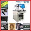 Top seller 30W laser marking and engraving machines machine flying online with flow laser