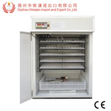 high hatchability WQ-1056 incubator prices india cheap egg incubator for poultry