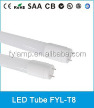 Best seller ! China new product LED T8 Tube