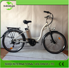 250w cheap price electric bicycle for sale / SQ-EB-2