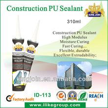 PU construction joint polyurethane sealant