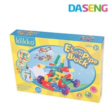 kids ABS high quality water pipe blocks